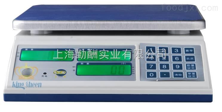 超高精度计数电子桌秤 计数电子秤可自动计数