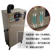 HW-O2-O3-50g-全自动档案室消毒机、会议室杀菌臭氧发生器