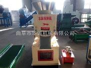 高产木屑制粒机
