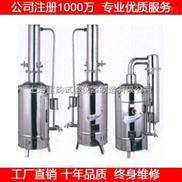 廠家直銷YA-ZD-5不銹鋼電熱蒸餾水器技術規格、廠家報價