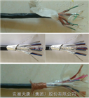 KFFP1-7*1.5镀锡丝屏蔽软导体控制电缆