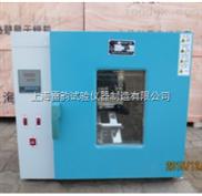 不銹鋼電熱恒溫鼓風干燥箱控溫精確、操作簡便