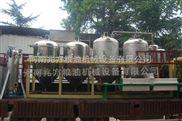 山東黃豆榨油設備/大豆精煉設備工藝流程