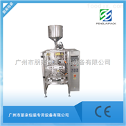 全自动灌装液体包装机结构