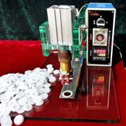 长期供应爆米花膨化食品包装机 食品排气封装机HZJP-1