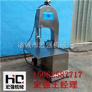 北京电动小型锯骨机
