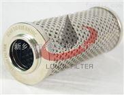 高压过滤器滤芯0330 D 010 BN4HC/-V