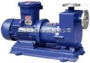 CQ型自吸式不锈钢磁力泵