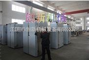 热风循环烘箱干燥设备