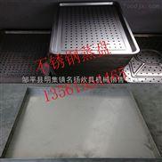 不锈钢食品蒸盘定做 馒头米饭蒸盘 水饺手工蒸盘 大型馒头蒸箱