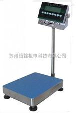 TCS上海XK3150-EX防爆电子称,本安防爆电子台秤