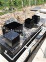 徐州地埋式一体化污水处理设备