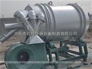 链条锅炉配套专用煤粉燃烧器