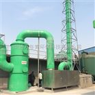 WNQ-FC 有机酸臭气净化设备
