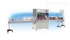 GH-986冠浩灌装机生产线