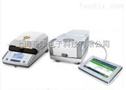 卤素水分测定仪称量范围:0.1g-200g食品行业防水秤批发