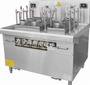 方宁电磁煮面炉多孔煮面不锈钢煮面条机器