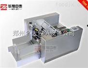 鋼印自動打碼機
