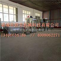 SKGC90全套上海无硝广式香肠生产设备流水线