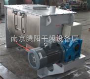 TY-LH-1000L-卧式螺带搅拌机