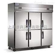 星星六門雙溫冰箱Q1.6E6 廚房不銹鋼冷柜