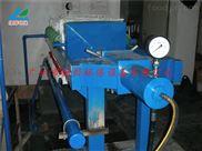 XMAY-电动板框厢式压滤机/食品压滤机
