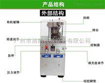 小型旋转式压片机不锈钢材质