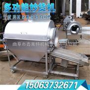 碳加热炒花生机 立式炒货机 炒干果机 结构简单