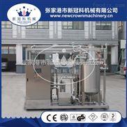 BSJ-8T-高温列管式杀菌机