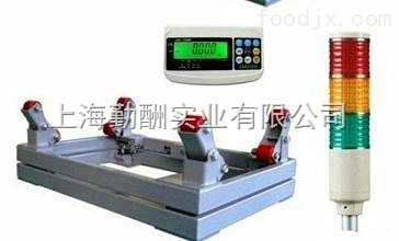纺织2.5T信号输出电子钢瓶秤