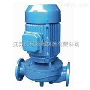 液泉IHG立式化工泵 耐腐蝕泵化工泵