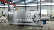 供应蒸汽加热网带式金银花烘干机 新型节能环保 厂家直销