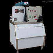 300KG商用制冰机,300公斤火锅店碎冰机