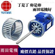 1.5KW台车烘箱电机,1.5KW高温长轴电机