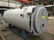 1吨燃气蒸汽锅炉价格欢迎咨询