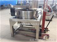 供应全自动脱油机 食品脱油设备 自动出料脱油机
