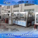 PET瓶山泉水灌装机生产线