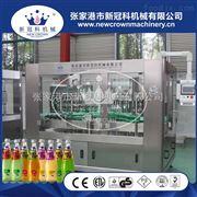 CGF24-24-8果汁玻璃瓶铝质盖高速灌装生产线