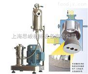 五谷杂粮湿法精细化研磨机