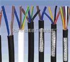 MHYV煤矿用阻燃通信电缆