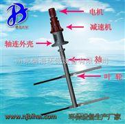 JBJ-1000 厂家直销 反应折桨式药剂溶解浆式潜水搅拌机