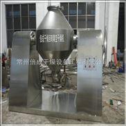 优质氯霉素双锥真空混合机 双锥混粉机 回转真空干燥机