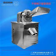 齿盘式不锈钢多功能中药材粉碎机价格