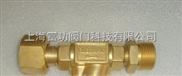 GLQ200-10黄铜高压过滤器