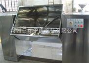 调味品槽型混合机生产厂家