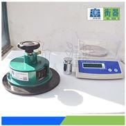 布料取样仪器/克重仪/10厘米圆盘取样器厂家