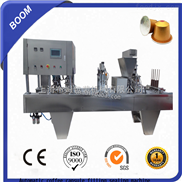 CE 认证,全国zui好的全自动咖啡胶囊灌装封口机