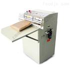 ZH-ZKJ自动充气真空包装机