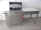 XND CP50肉类填充打卷机