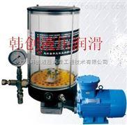 防爆電動潤滑泵,化工廠防爆潤滑泵,防爆電動油脂泵